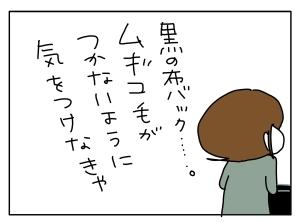 猫と一緒-20121002_02