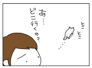 20141030_03