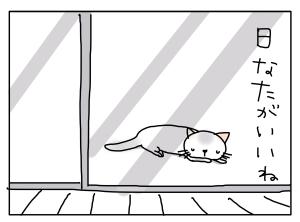 猫と一緒-20130118_03