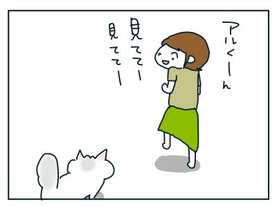 20190618_05