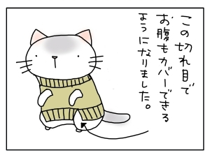20150910_05
