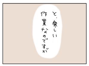 20160523_03