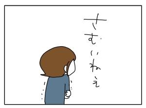 猫と一緒-20101208_01