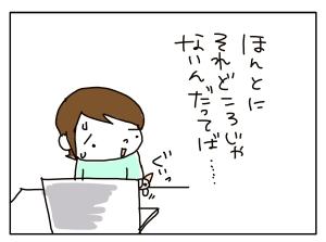 20160827_08