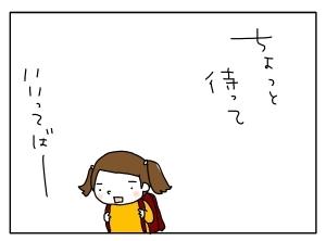 猫と一緒-20100419_02