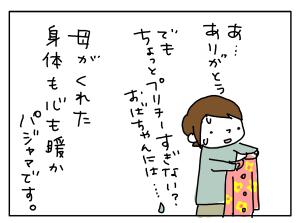 20171217_04