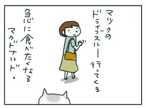 20180706_01