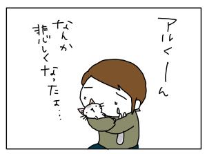 20170526_02