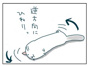 20180515_03