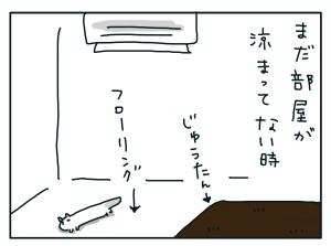 20180730_02