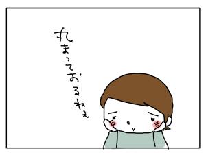 20171021_01
