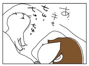 猫と一緒-20100318_10