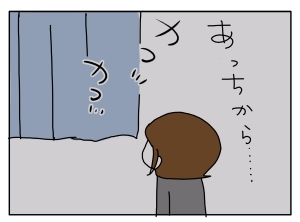 猫と一緒-20100416_09