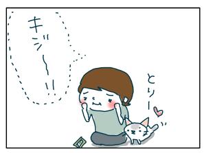 20180528_08