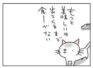 猫と一緒-20110422_16