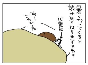 20140502_04