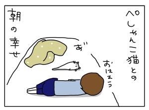 20140716_03