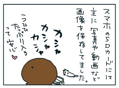 20180830_01