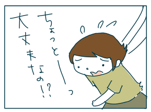 20180604_03