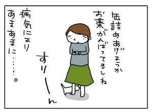 20150317_03