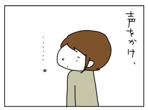 20170427_03