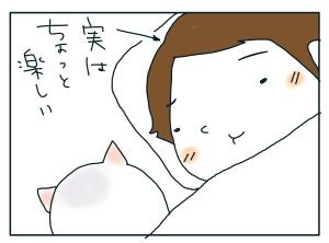 猫と一緒-20100116_18