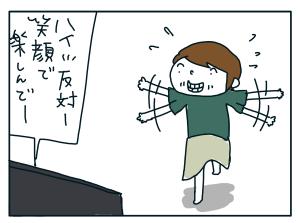 20180709_04