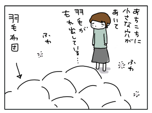 20171202_01