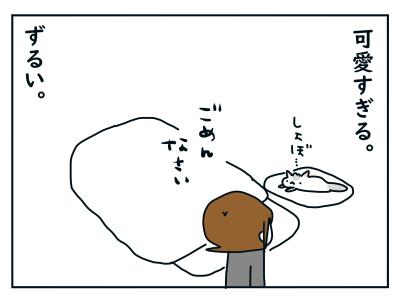 20191026_06