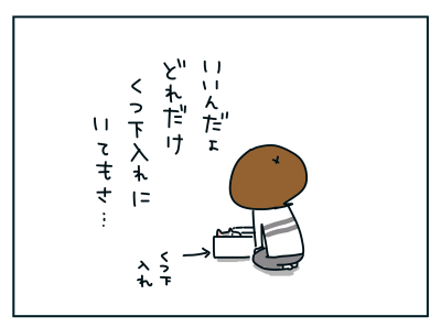 20191015_02