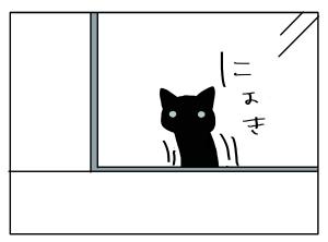 猫と一緒-20110322_09