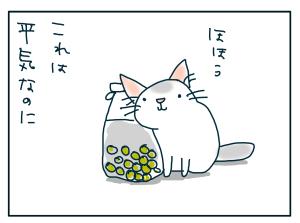20180617_04