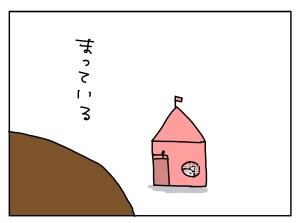 20161110_08