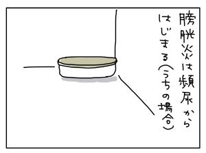 20170927_01