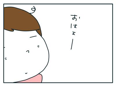 20190228_01