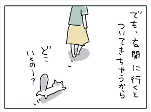 20170825_03