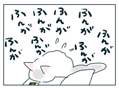 20190525_04