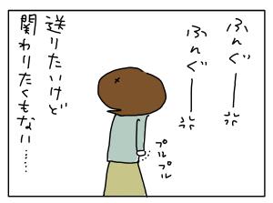 20171222_05