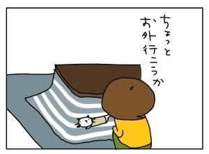 20151225_04