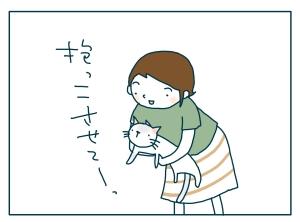 猫と一緒-20090709_10