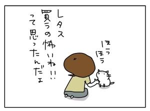20150902_07