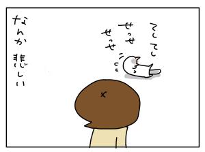20170615_07