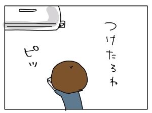 猫と一緒-20110722_04