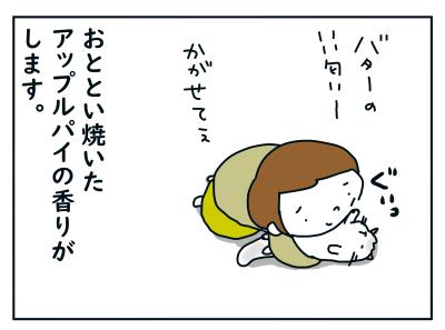 20191208_02