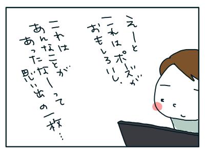 20180830_08