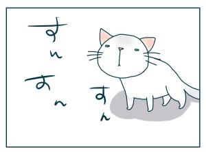 猫と一緒-20090728_01