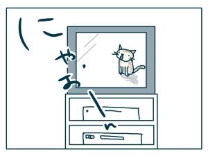 猫と一緒-20090520_01