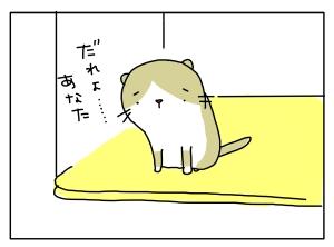 20160609_05