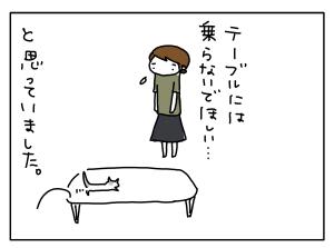 20171027_02