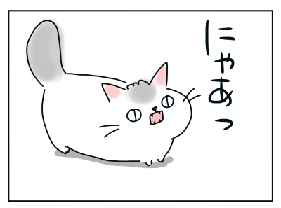 20210109_02